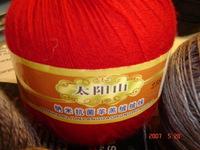 Jadesapphirelacechoices_004