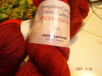 Jade_sapphire_mongolian_cashmere__4