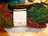 Noro_silk_garden_211_lot_a_001